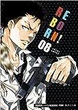 家庭教師ヒットマンREBORN![文庫版] コミック 1-8巻 セット