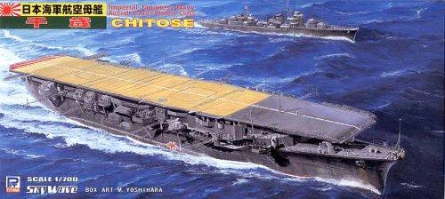 ピットロード 1/700 日本海軍 航空母艦 千歳 W73