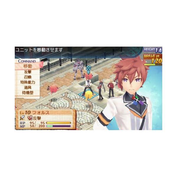 サモンナイト5 (予約特典なし) - PSPの紹介画像2