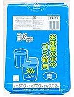 ゴミ箱用L30L 20枚入02LLD+メタロセン青 PR31 【まとめ買い(50袋×5ケース)合計250袋セット】 38-344