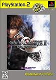 シャドウハーツII ディレクターズカット PlayStation 2 the Best