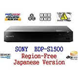 SONY 日本語バージョン リージョンフリー BD/DVDプレーヤー(PAL/NTSC対応) BDP-S1500 [並行輸入品]