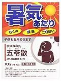 【第2類医薬品】宇津救命丸五苓散 10包
