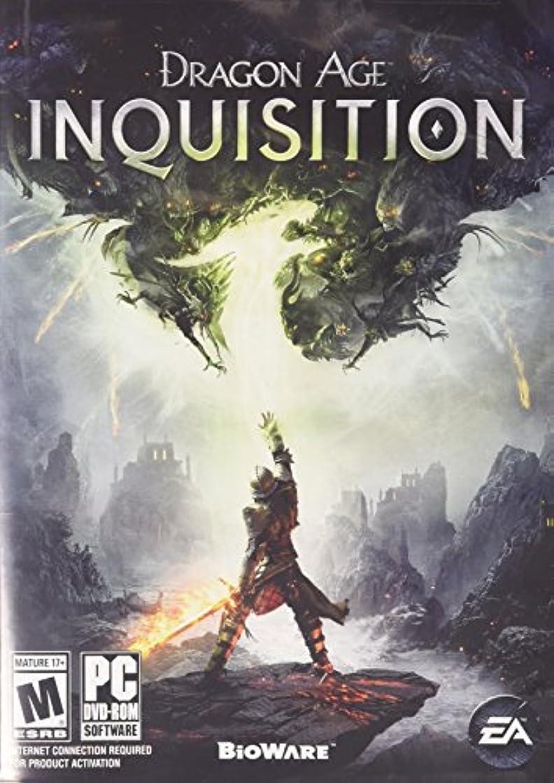 防衛精神ビスケットDragon Age Inquisition(輸入版:北米)