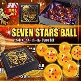 人気のドラゴンボール龍球7個セット!!BOX入り【ドラゴンボール BOX入り 龍球 7点 セット コスチューム用小物 4cm 】