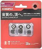 Comply(コンプライ) T-600 ブラック Mサイズ 3ペア スタンダード イヤホンチップス Isolation BOSE Ultra, JBL Response, MONSTER iSport, SENNHEISER IE80, SOUNDPEATS QY他 イヤホンをカンタンにアップグレード 高音質 遮音性 フィット感 脱落防止イヤーピース 「国内正規品」HC17-60101-25