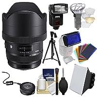 Sigma 12–24mm f / 4アートDG HSMズームレンズfor Canon EOS DSLR Cameras with USB Dock +三脚+フラッシュ+ソフトボックス+ディフューザー+ジェルフィルタキット
