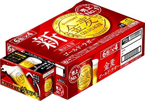 【専用ジョッキ付き】金麦ゴールドラガー [ 350ml×24...