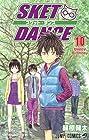 SKET DANCE 第10巻