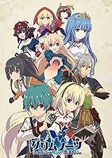 「グリムノーツ The Animation」全12話収録BD-BOX発売決定CM