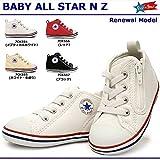 コンバース ベビーシューズ CONVERSE(コンバース) ベビーシューズ ABY ALL STAR ベビー オールスター N Z ジップ付き キャンバス スニーカー シューズ 子供靴 baby-as-rz