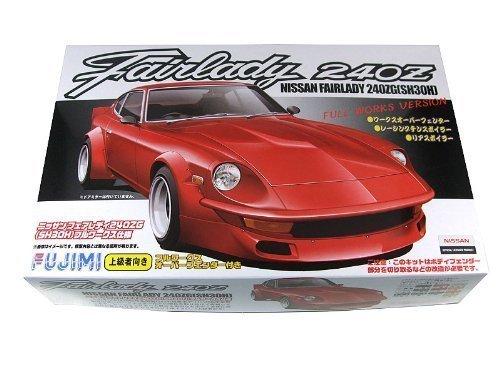 フジミ模型 1/24 インチアップシリーズ No.143 フェアレディ240ZG  HS30H  ID143
