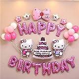 ハローキティ 誕生日 装飾 キティちゃん 可愛い ピンク 女の子 子供 happy birthday バルーン 風船 蝶結び スターバルーン 空気入れ付き 24枚セット
