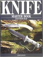 ナイフ マスターブック