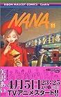 NANA 第11巻