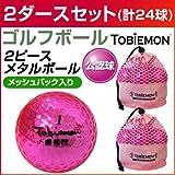 【セット】TOBIEMON ゴルフボール 飛衛門 公認球 2ピースメタルボール ピーチメタル 12球(1ダース)×2ダースセット T-MMP-2SET