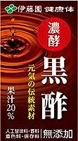 【伊藤園 公式通販】濃酵黒酢 紙 125ml × 15本入