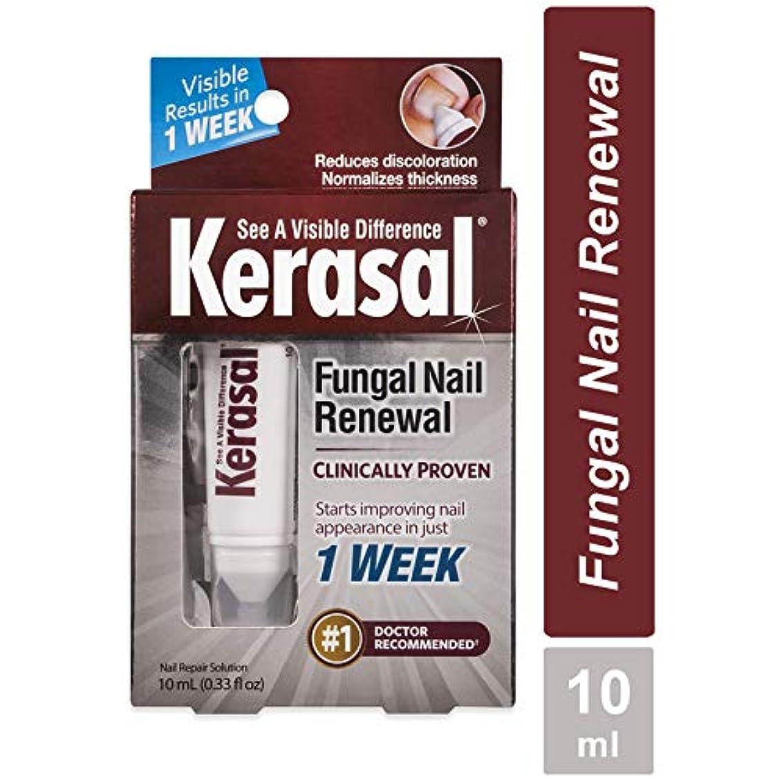 遺伝的正確な属性Kerasal Nail Fungal Nail Renewal Treatment, 10ml by Kerasal
