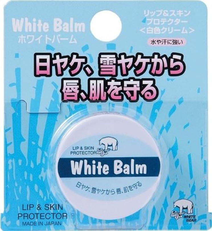 あいにくバーター好意的WHITE BEAR(ホワイトベアー) ホワイトバーム オールシーズン 9g×12個セット No.555【同梱?代引不可】