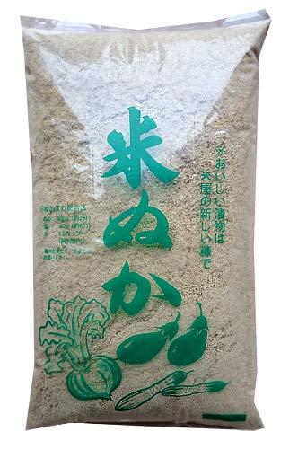 米ぬか(国産) 1kg