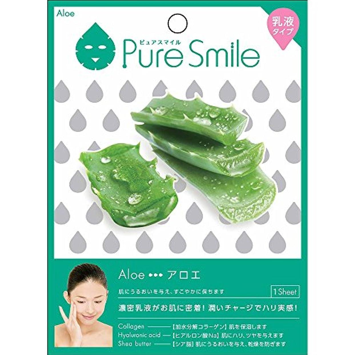 テレビ計算毛皮Pure Smile(ピュアスマイル) 乳液エッセンスマスク 1 枚 アロエ