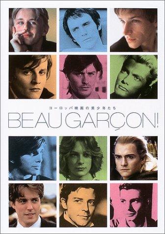 ヨーロッパ映画の美少年たち BEAU GARCON!の詳細を見る