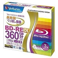 三菱化学メディア 録画用BD-RE DL50GB 360分 VBE260NP3V1 00021456【まとめ買い3パックセット】