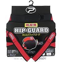 プロックス ヒップガード 低反発ヒップガード フリー 黒/赤 PX388KR レッド フリー