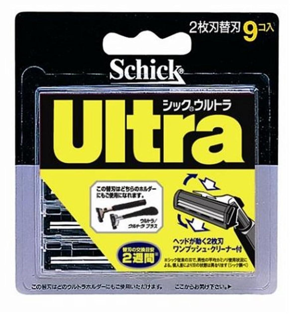 運命的なペンポールシック Schick ウルトラ 替刃 TRー9