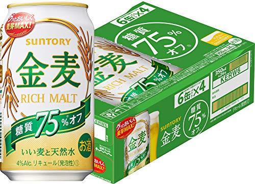 金麦 糖質75%オフ 350ml×24本