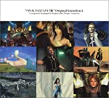 FINAL FANTASY VIII ORIGINAL SOUNDTRACK/植松伸夫