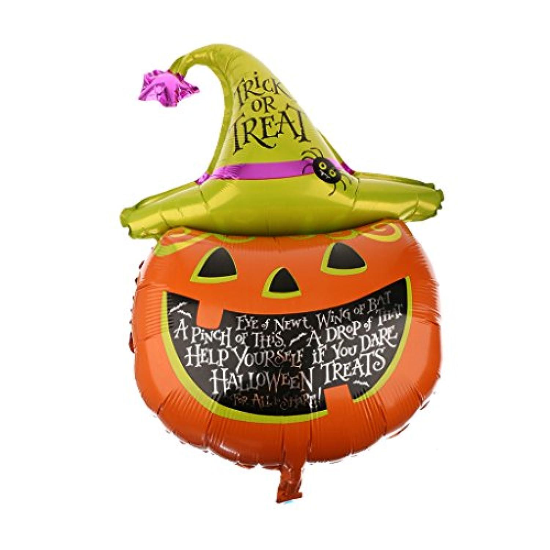Lovoski ハロウィーン パンプキン フェイス バルーン 風船 アクセサリー 飾り付け おもちゃ