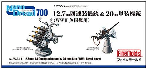 ファインモールド 1/700 ナノ ドレッドシリーズ 12.7mm四連装機銃& 20mm単装機銃  第二次世界大戦 イギリス艦用  プラモデル用パーツ WA41