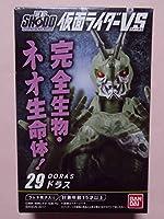 掌動SHODO 仮面ライダーVS7 [29.ドラス] *食玩 可動フィギュア