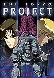 トウキョウ・バイス Tokyo Project