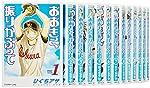 おおきく振りかぶって コミック 1-27巻セット (アフタヌーンKC)