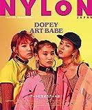 NYLON JAPAN(ナイロン ジャパン) 2017年 4 月号 [雑誌]