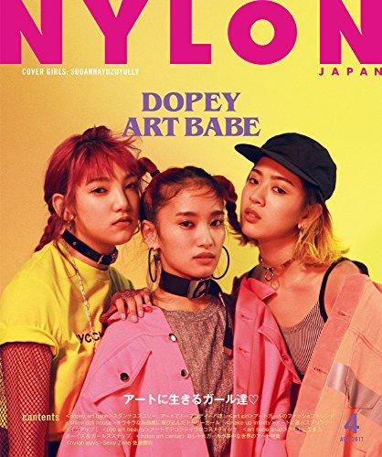 NYLON JAPAN(ナイロン ジャパン) 2017年 4 月号 [雑誌]の詳細を見る