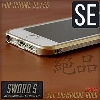 79d69ba025 iPhoneSE ケース 5s対応 高品質 アルミ製 メタル バンパー SWORD5 ストラップホール付