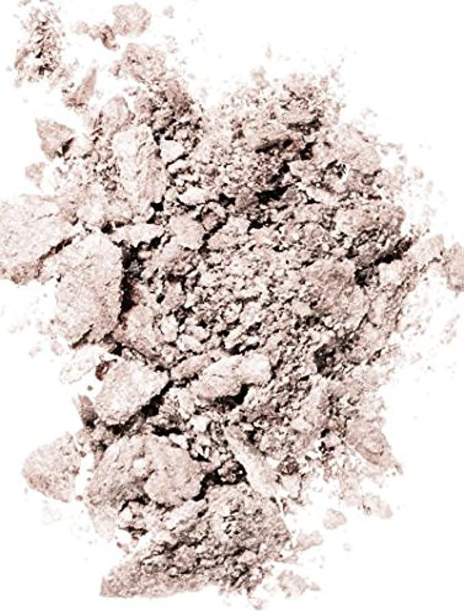 廃棄するオール影響するコスメデコルテ アイグロウジェム PK884