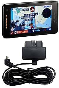 【定番セット】ユピテル 最上位フルマップレーダー探知機 GWR303sd-S GPSデータ13万6千件以上 小型オービスレーダー波受信 OBD2接続 GPS/一体型/フルマップ表示/静電式タッチパネル