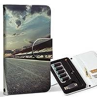 スマコレ ploom TECH プルームテック 専用 レザーケース 手帳型 タバコ ケース カバー 合皮 ケース カバー 収納 プルームケース デザイン 革 写真・風景 景色 風景 写真 002583