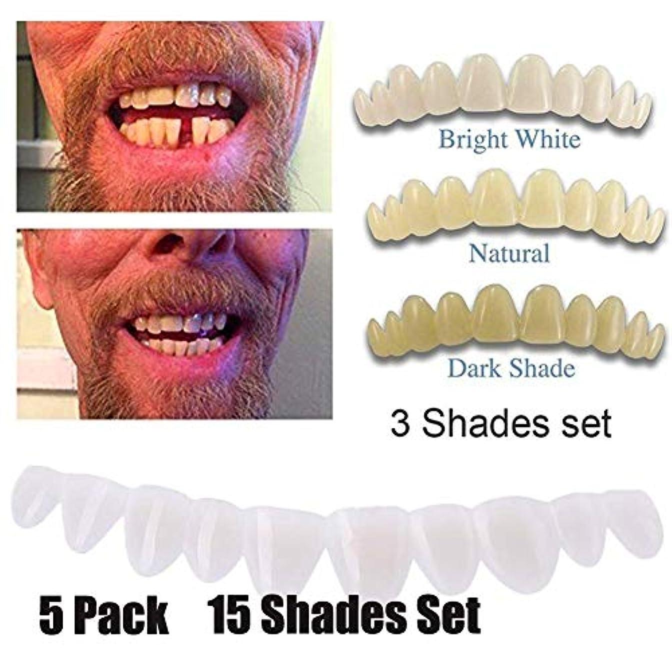 嫉妬滞在解決5パックインスタントスマイルテンポラリートゥースキット3色付き欠けているか壊れている歯の修正が数分以内にあなたの笑顔を直します