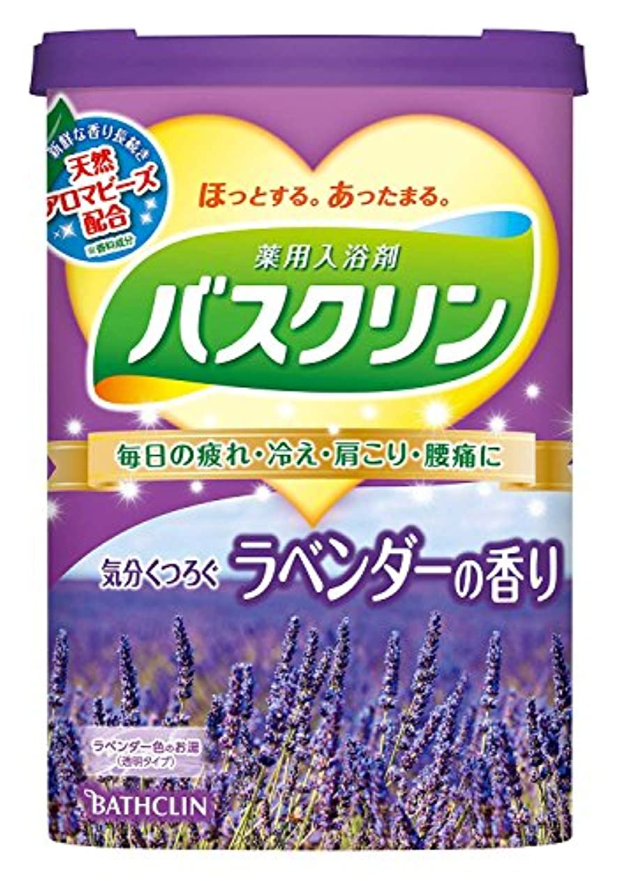 バンガロー廃棄する引き算【医薬部外品】バスクリン ラベンダーの香り 600g 入浴剤