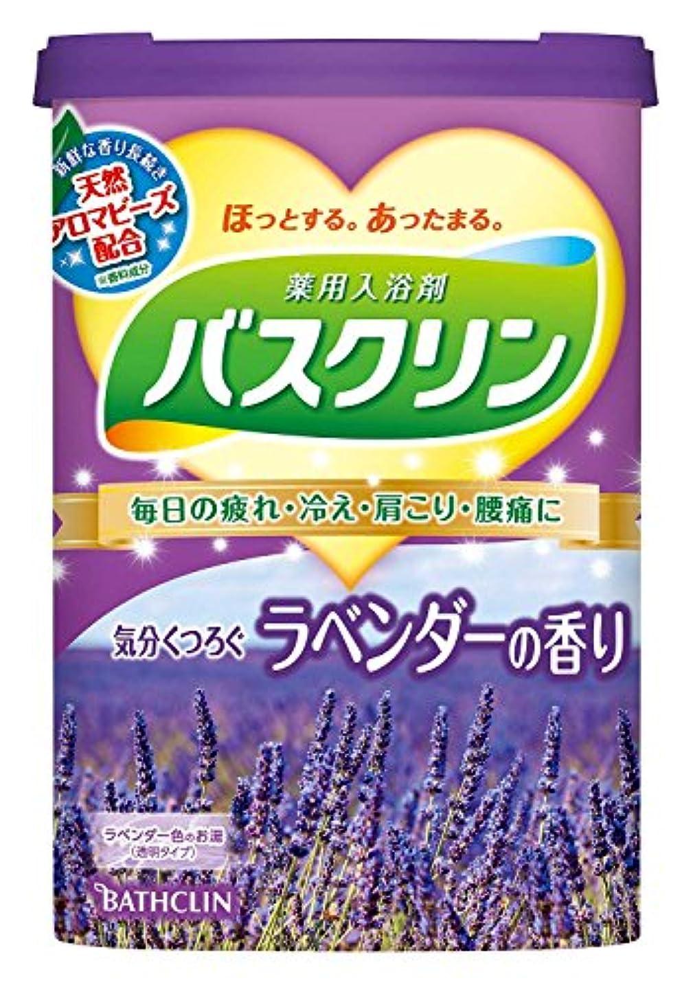 中きつくレタッチ【医薬部外品】バスクリン ラベンダーの香り 600g 入浴剤