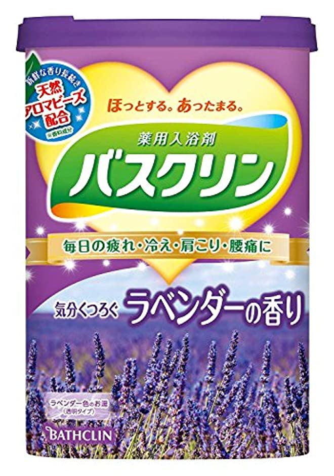 しなやか大脳ゲージ【医薬部外品】バスクリン ラベンダーの香り 600g 入浴剤