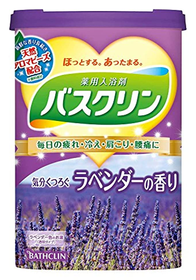 侵入悲劇的なフィルタ【医薬部外品】バスクリン ラベンダーの香り 600g 入浴剤