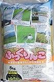 【精米】北海道産ふっくりんこ 5k 平成27年度産