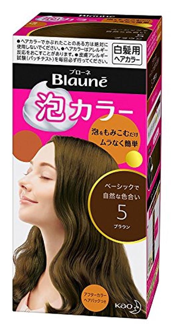皮肉ティームモニカ【花王】ブローネ泡カラー 5 ブラウン 108ml ×5個セット