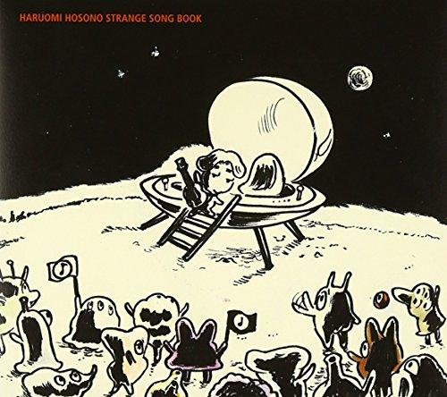 細野晴臣 STRANGE SONG BOOK-Tribute to Haruomi Hosono 2-(DVD付)の詳細を見る